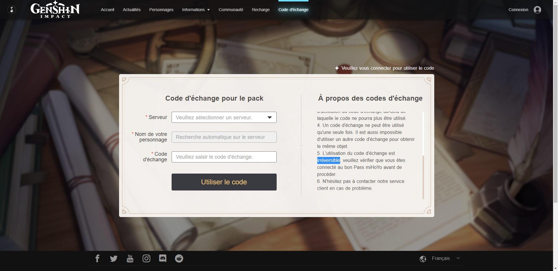 page-code-echange