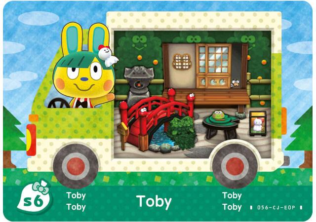animal-crossing-amiibo-card-sanrio-6-toby
