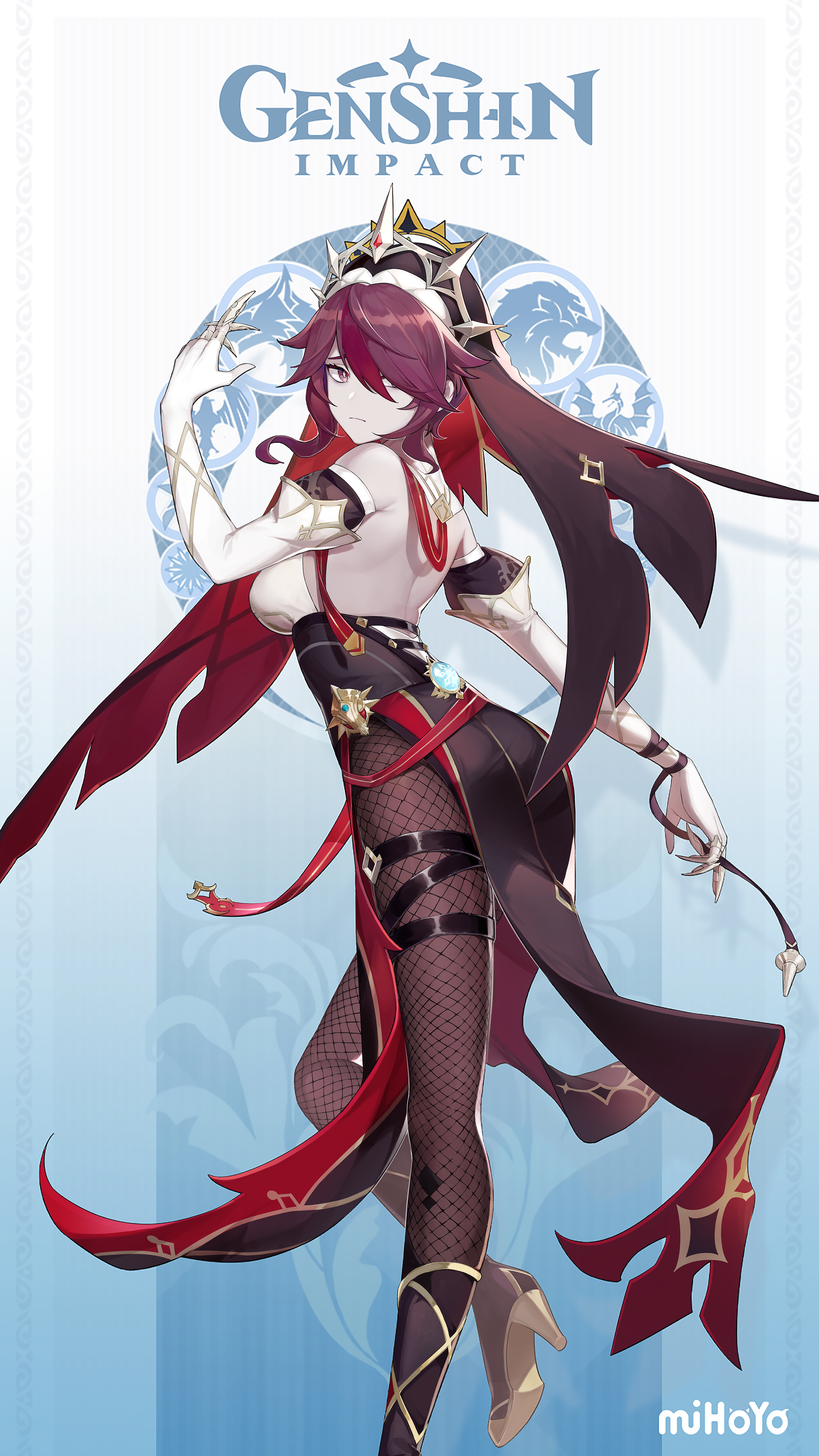 Character_Rosaria_Card