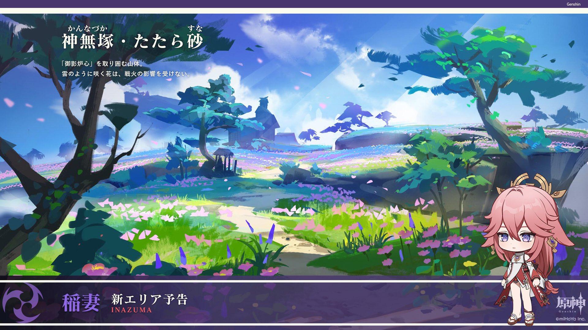 inzuma-genshin-impact-1