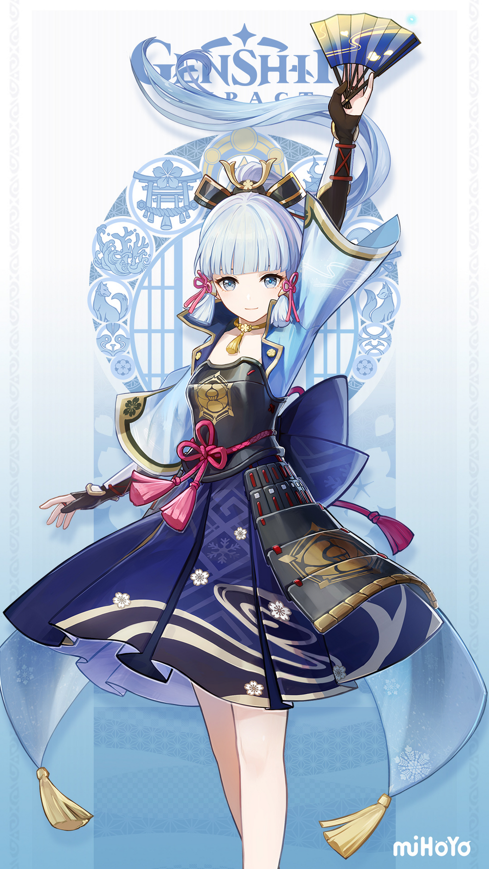 Character_Kamisato_Ayaka_Card