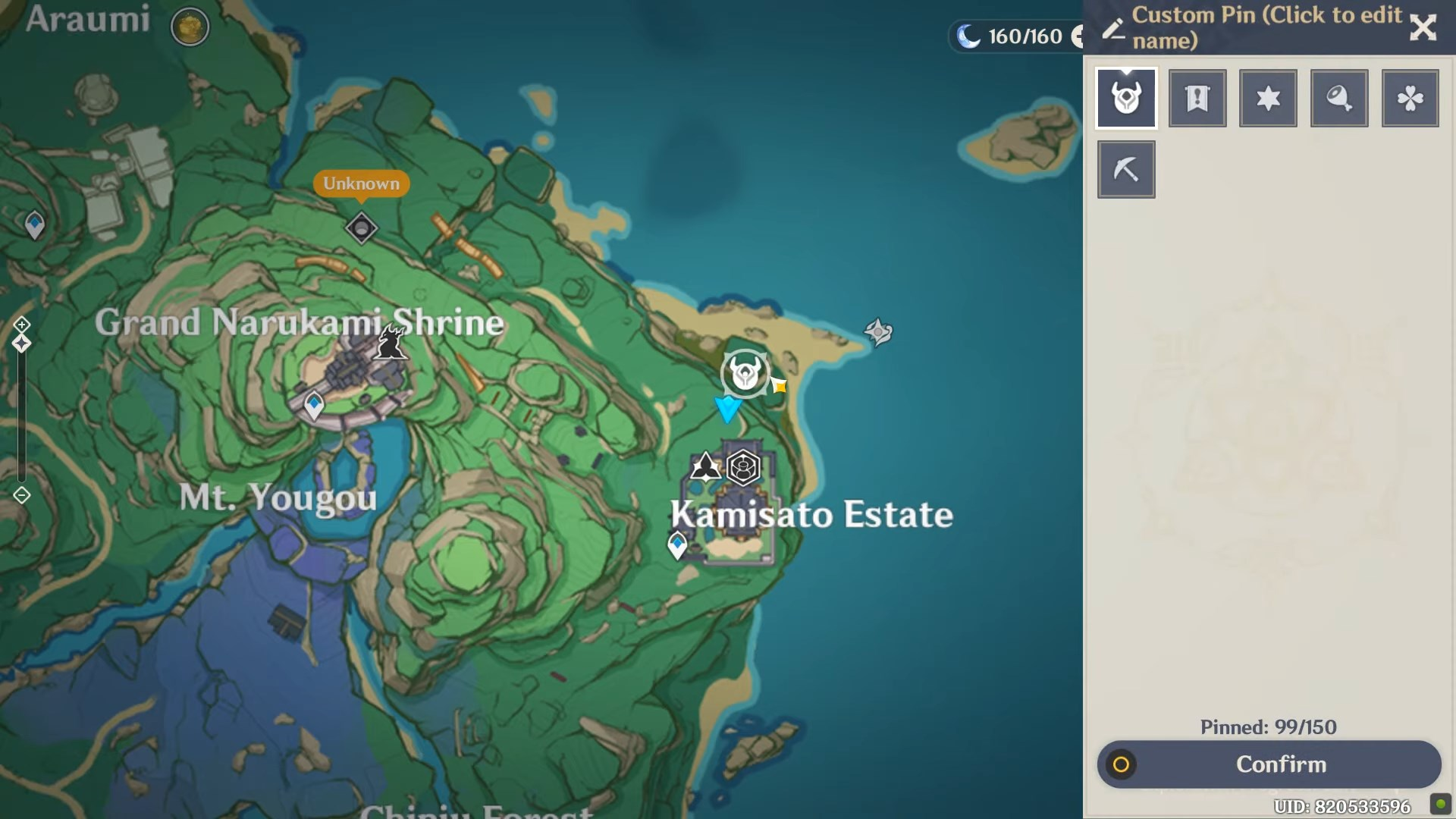 emplacement-barriere-domaine-kamisato