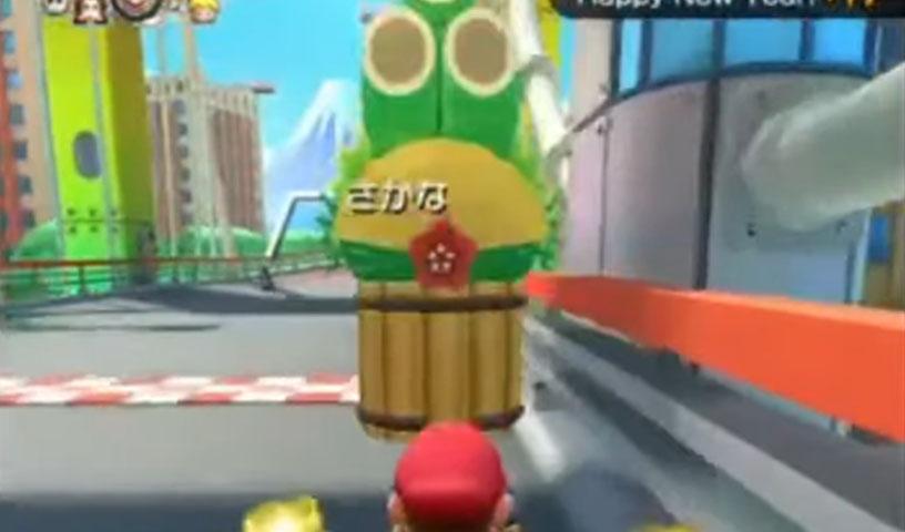 Mario Kart Tour Kadomatsu Toucher Avec Un Objet Trois